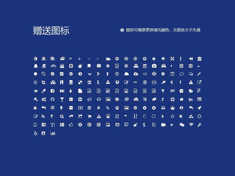 河南司法警官职业学院PPT模板下载_幻灯片预览图34