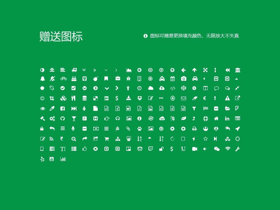 济源职业技术学院PPT模板下载_幻灯片预览图35