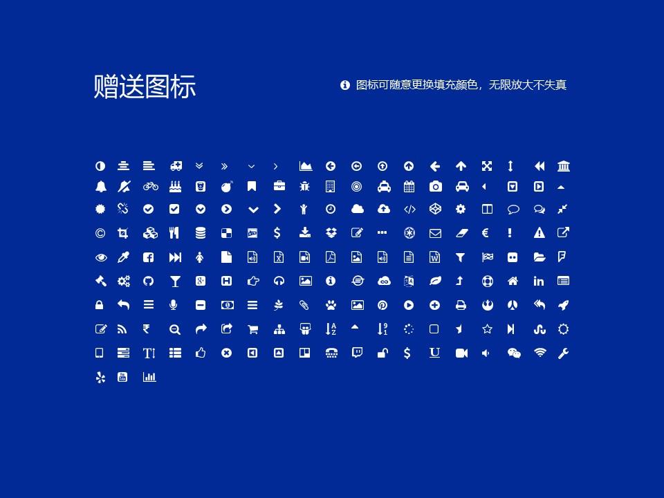 河南质量工程职业学院PPT模板下载_幻灯片预览图35