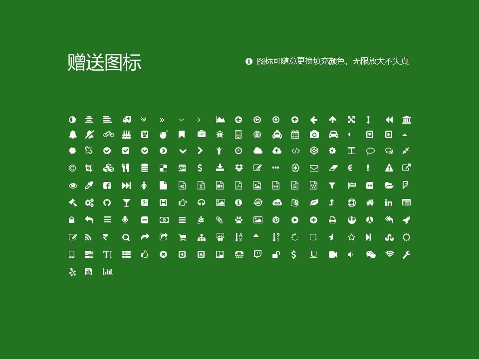 鄂东职业技术学院PPT模板下载_幻灯片预览图35