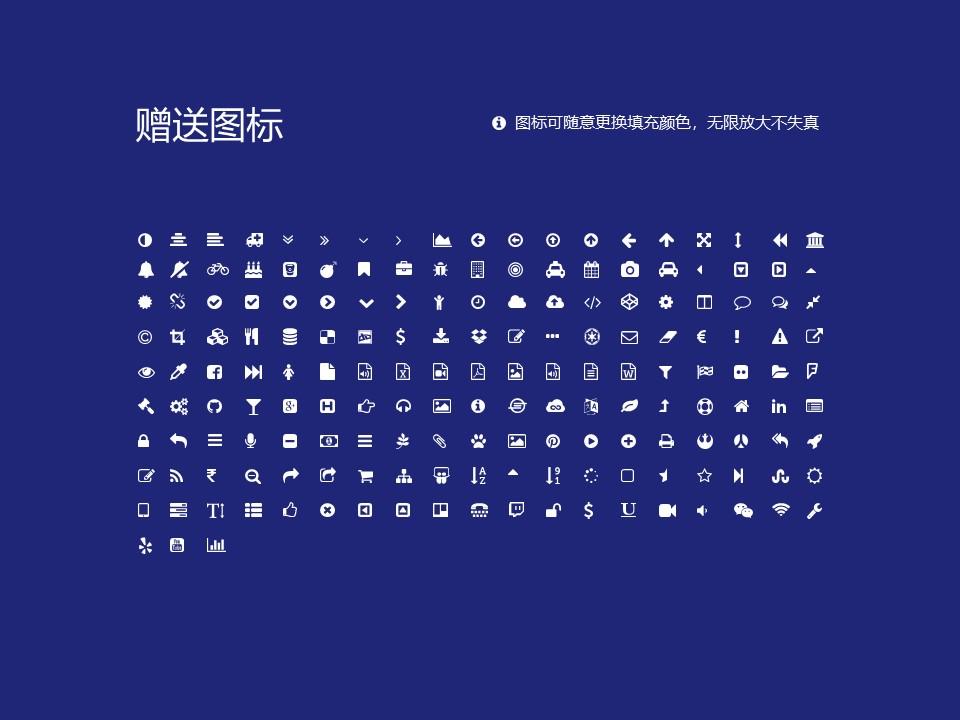 武汉工业职业技术学院PPT模板下载_幻灯片预览图35