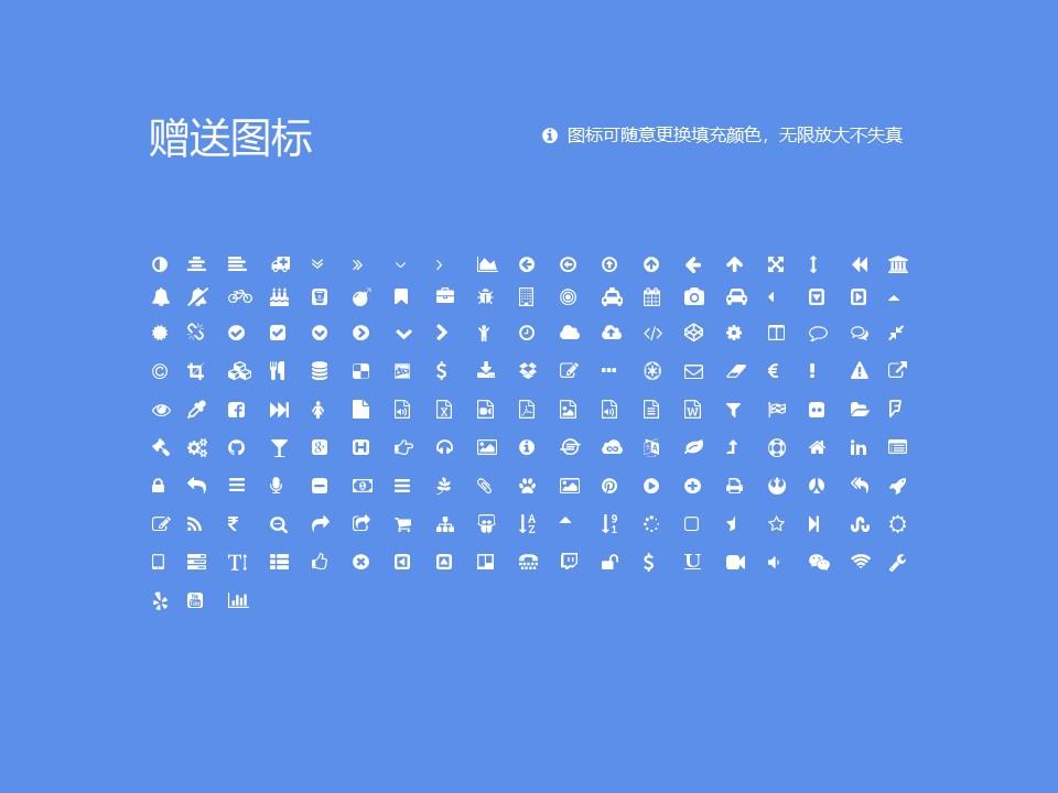 江汉艺术职业学院PPT模板下载_幻灯片预览图35