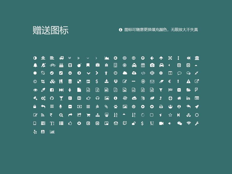 武汉铁路职业技术学院PPT模板下载_幻灯片预览图35