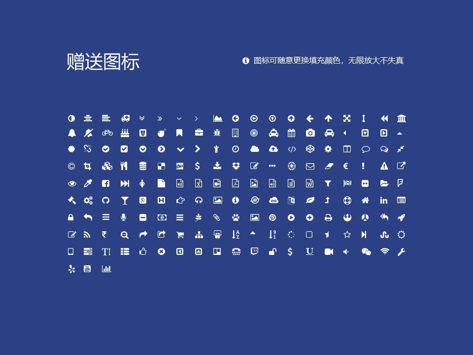 武汉航海职业技术学院PPT模板下载_幻灯片预览图35