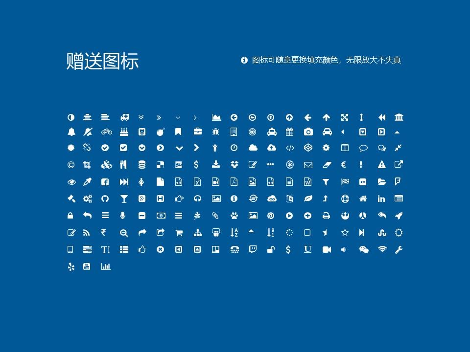 黄石职业技术学院PPT模板下载_幻灯片预览图35