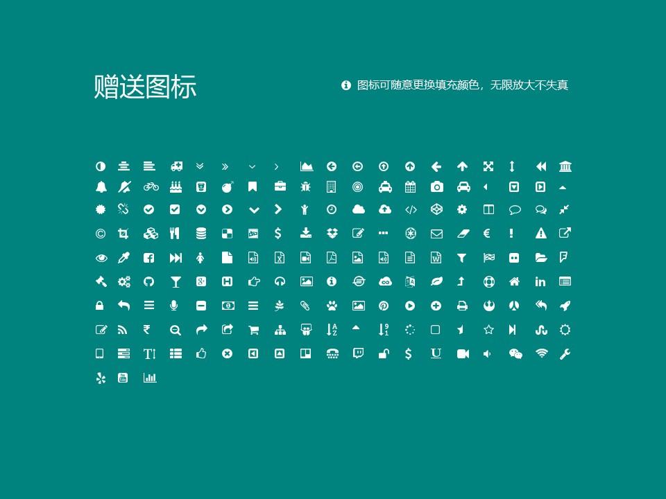 襄阳职业技术学院PPT模板下载_幻灯片预览图35