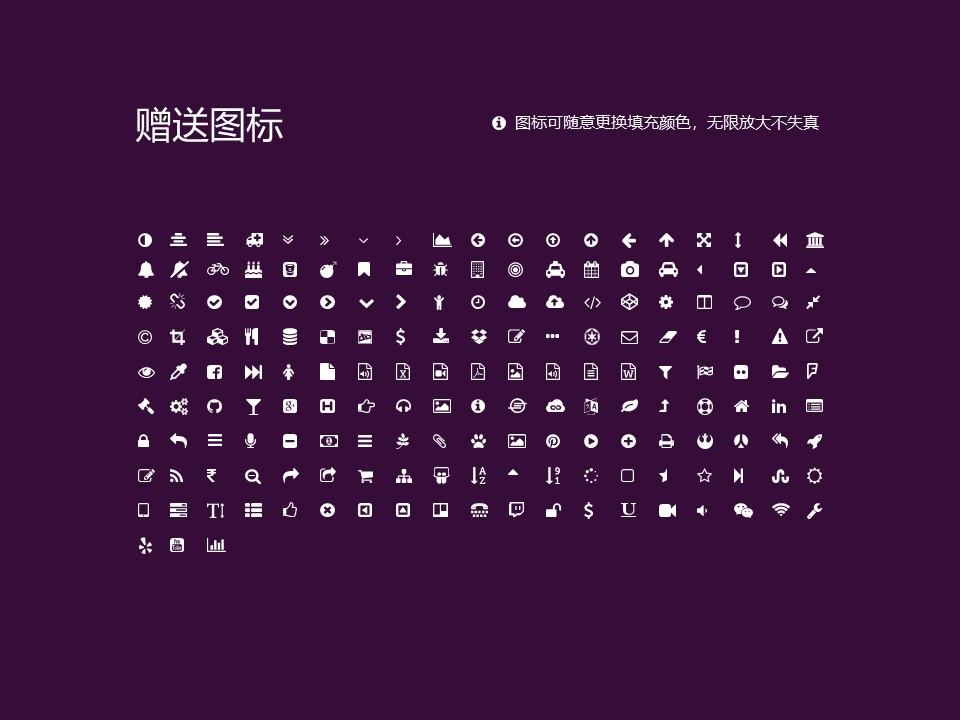 荆州理工职业学院PPT模板下载_幻灯片预览图35