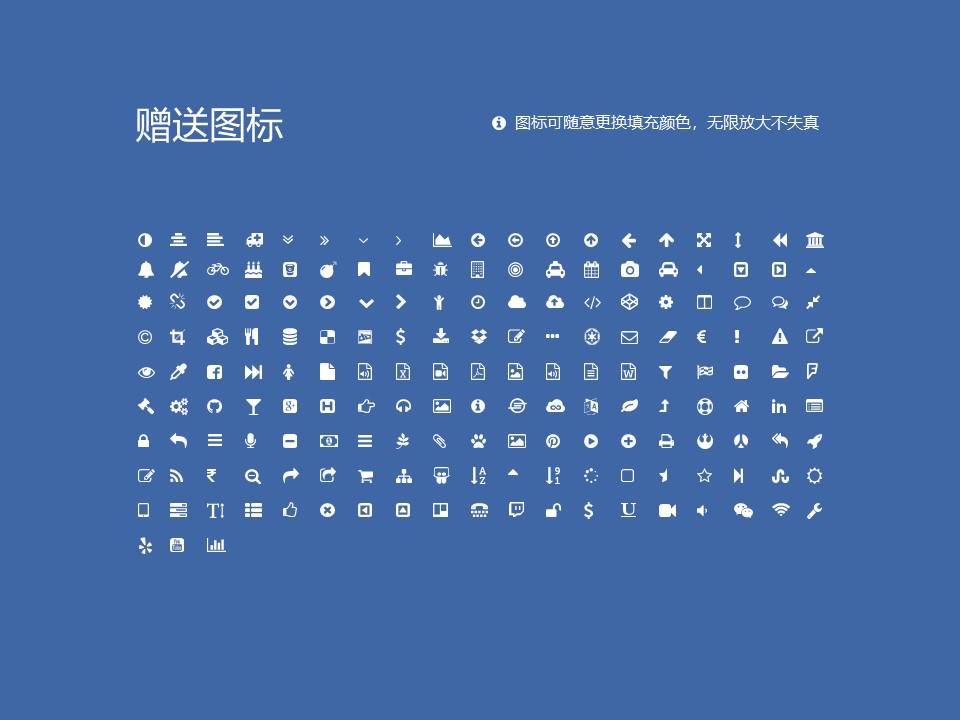 武汉职业技术学院PPT模板下载_幻灯片预览图35