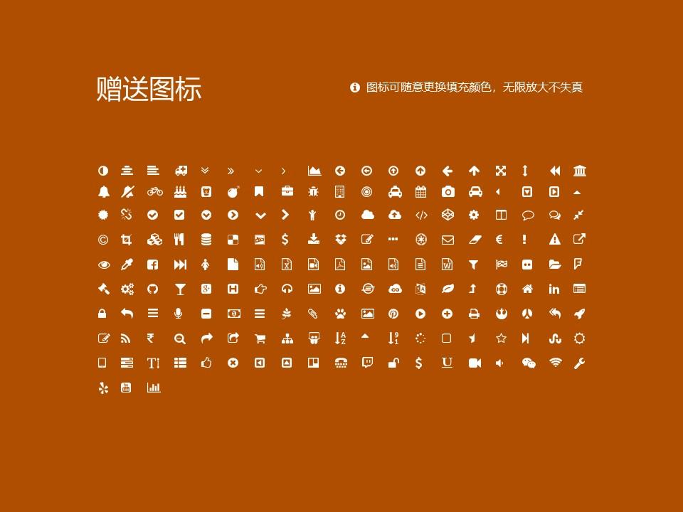 湖北幼儿师范高等专科学校PPT模板下载_幻灯片预览图35