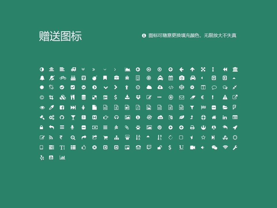 武汉生物工程学院PPT模板下载_幻灯片预览图35