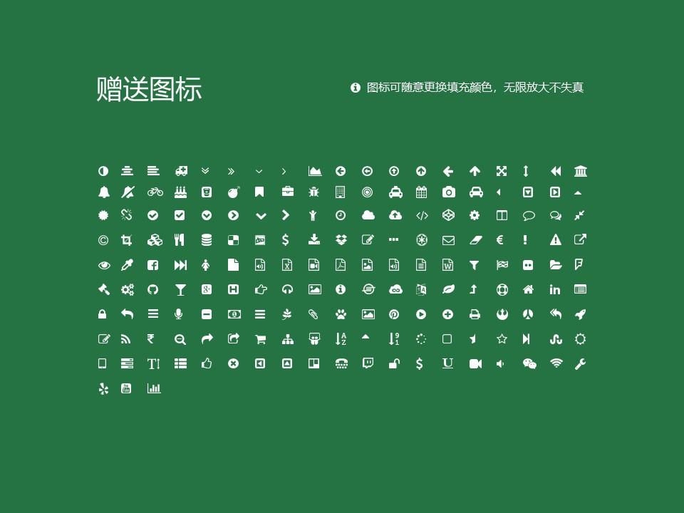 武汉长江工商学院PPT模板下载_幻灯片预览图35