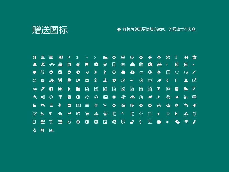 湖北医药学院PPT模板下载_幻灯片预览图35