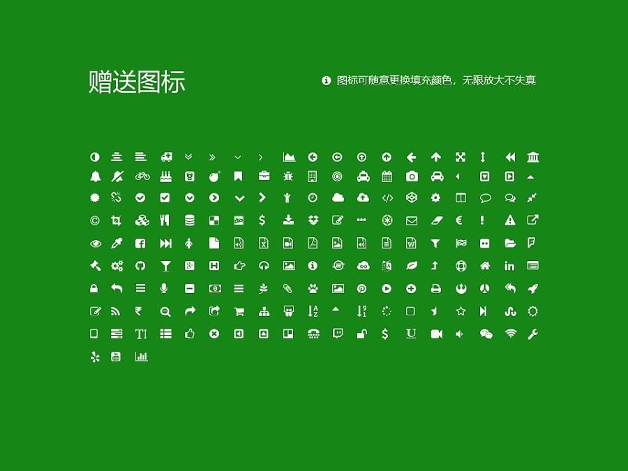 三峡大学PPT模板下载_幻灯片预览图35