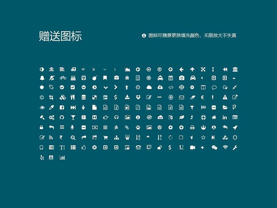 华中师范大学PPT模板下载_幻灯片预览图35