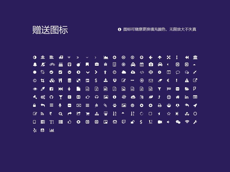 武汉大学PPT模板下载_幻灯片预览图35