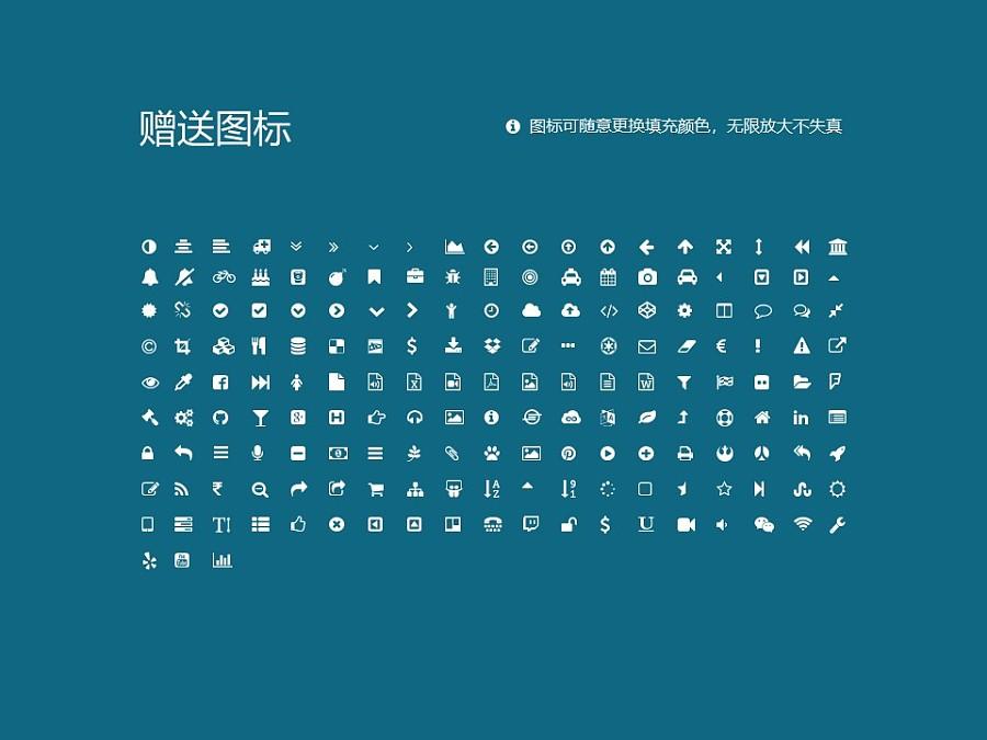 江汉大学PPT模板下载_幻灯片预览图35