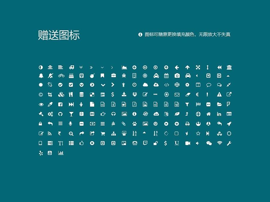 湖北中医药大学PPT模板下载_幻灯片预览图35