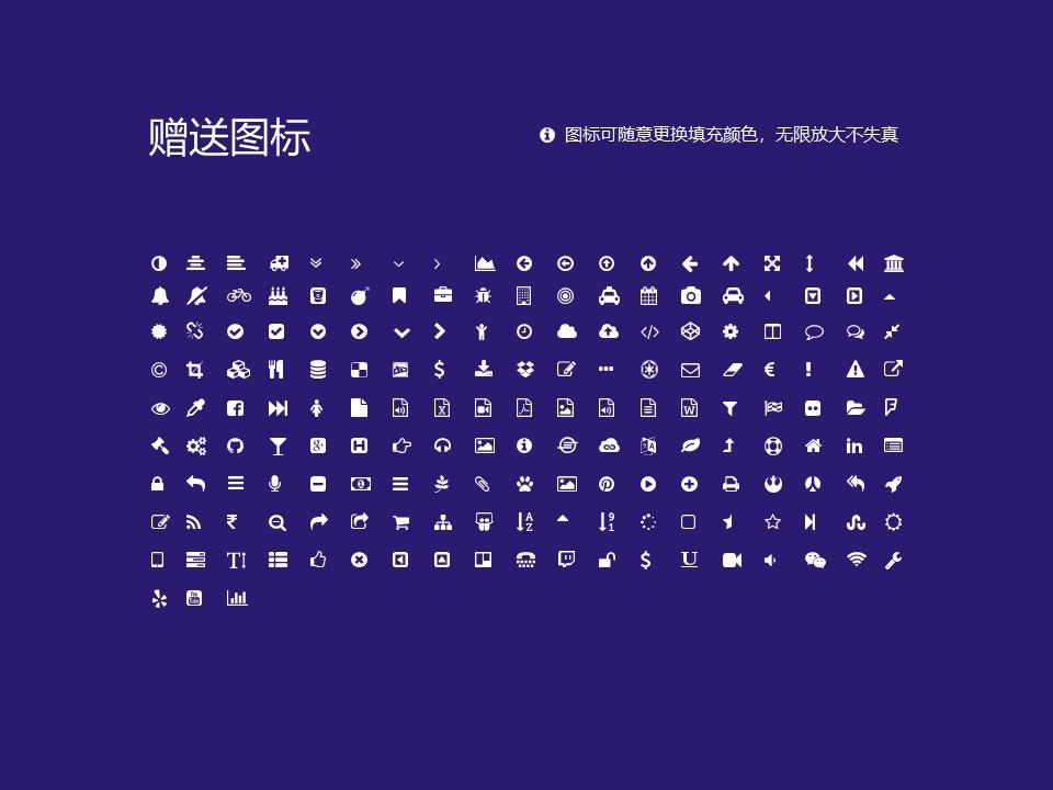 长江大学PPT模板下载_幻灯片预览图35