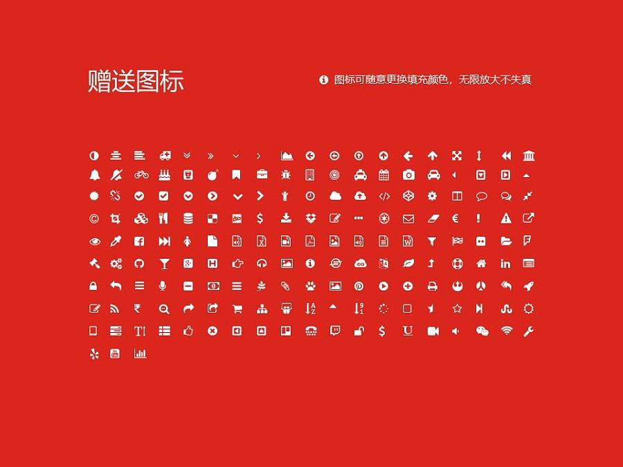 重庆工贸职业技术学院PPT模板_幻灯片预览图35