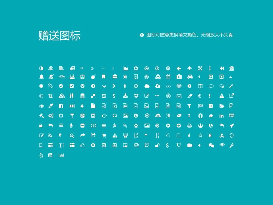 陕西工运学院PPT模板下载_幻灯片预览图35