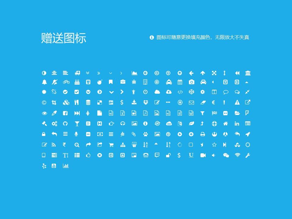西安飞机工业公司职工工学院PPT模板下载_幻灯片预览图35