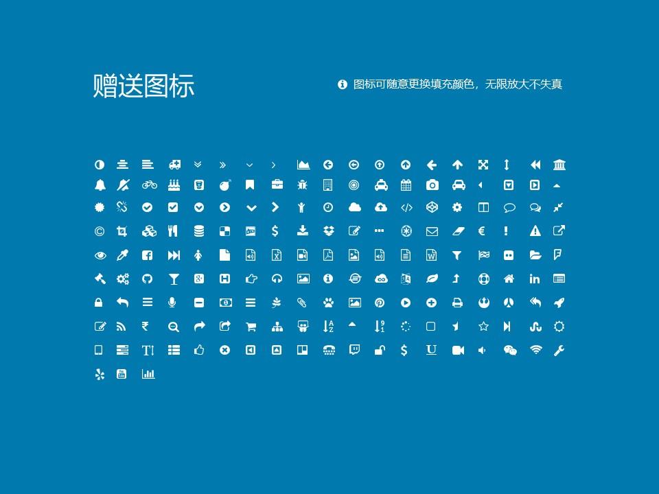 陕西学前师范学院PPT模板下载_幻灯片预览图35