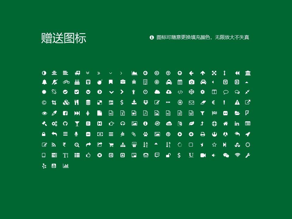 榆林职业技术学院PPT模板下载_幻灯片预览图35