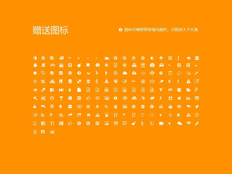 陕西旅游烹饪职业学院PPT模板下载_幻灯片预览图35