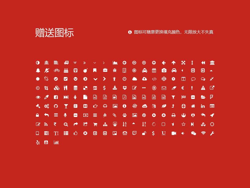 汉中职业技术学院PPT模板下载_幻灯片预览图35