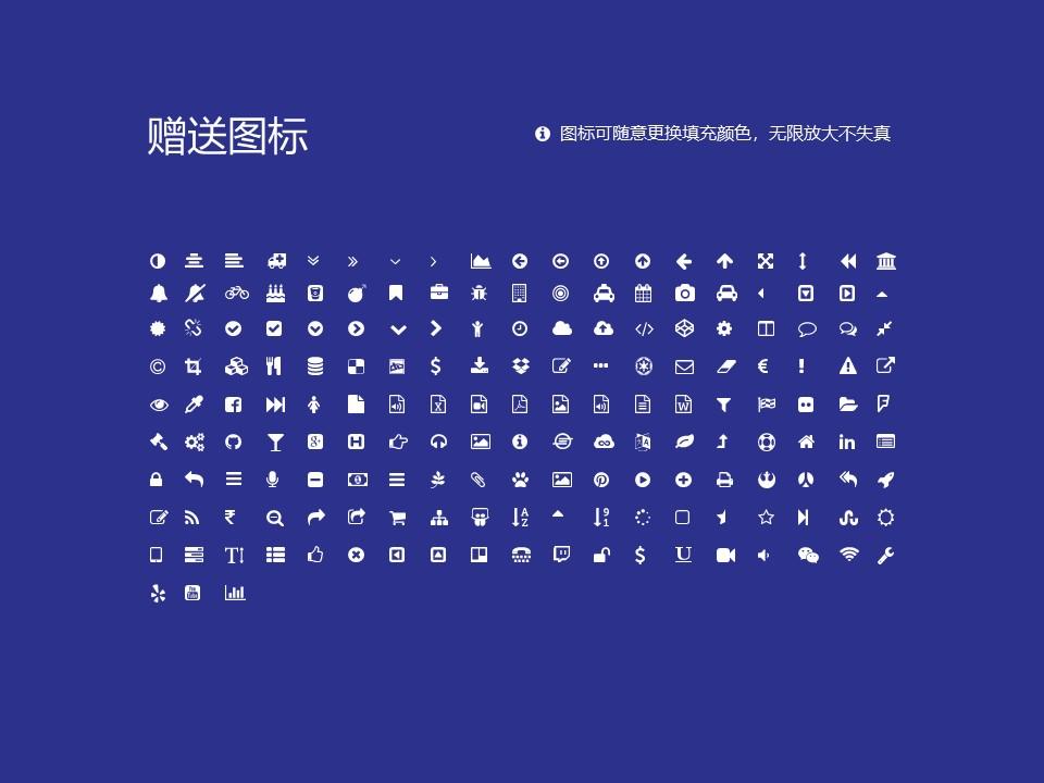 重庆旅游职业学院PPT模板_幻灯片预览图35