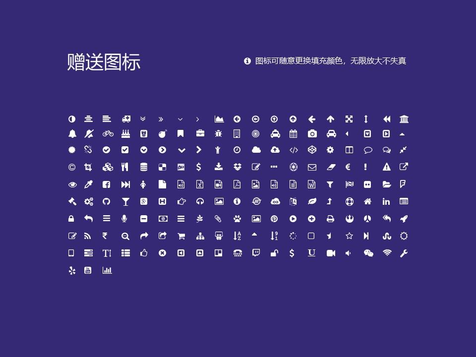 重庆传媒职业学院PPT模板_幻灯片预览图35