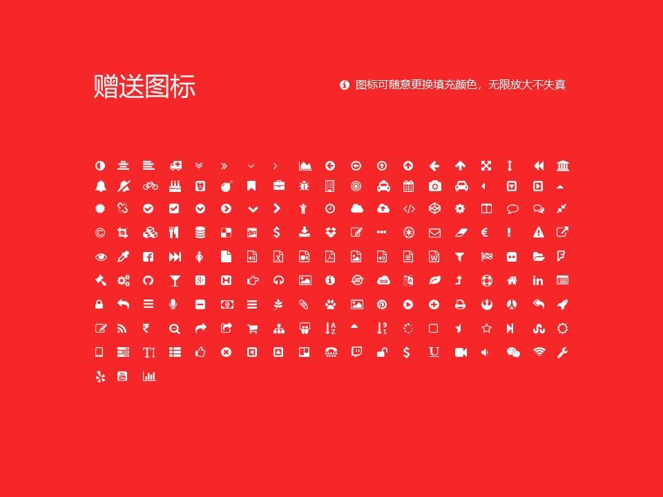 重庆幼儿师范高等专科学校PPT模板_幻灯片预览图34