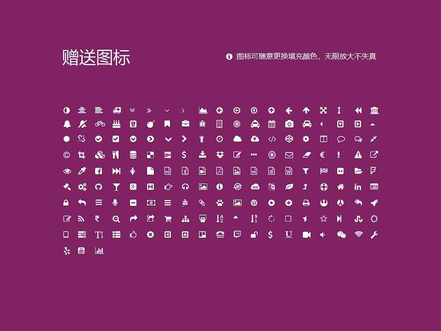 重庆科技学院PPT模板_幻灯片预览图35