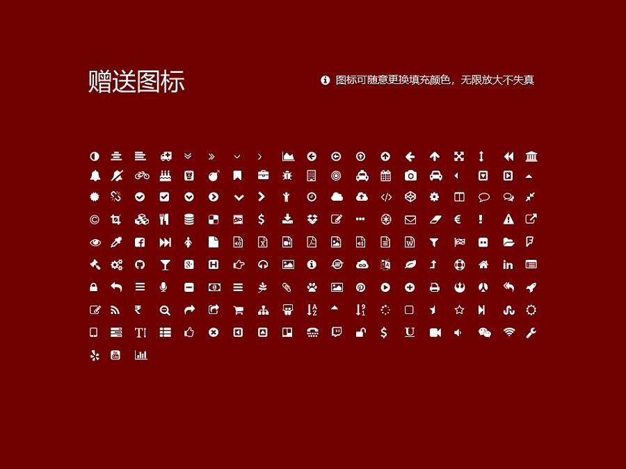 四川美术学院PPT模板_幻灯片预览图35