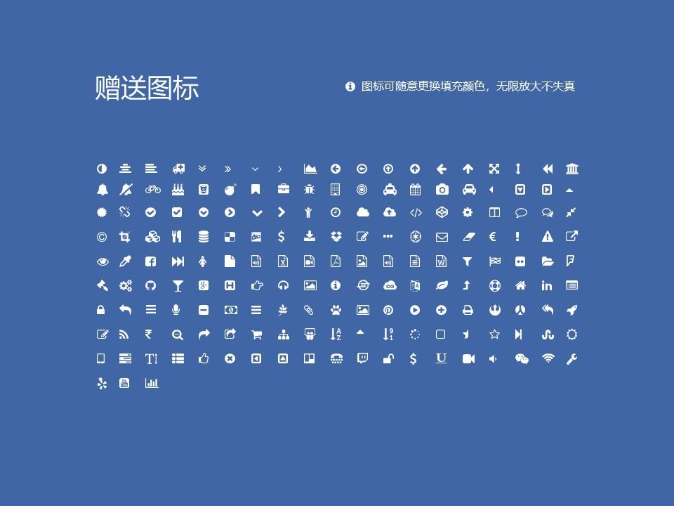 陕西航空职业技术学院PPT模板下载_幻灯片预览图35