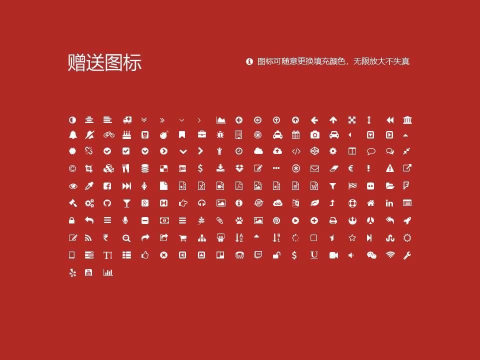 陕西国际商贸学院PPT模板下载_幻灯片预览图35