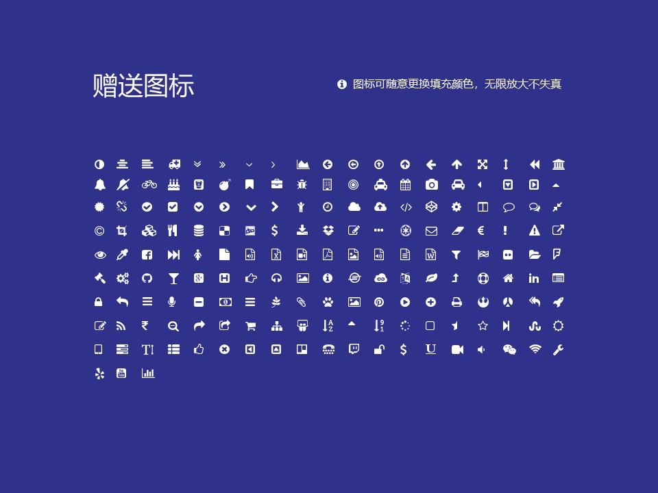西安高新科技职业学院PPT模板下载_幻灯片预览图35