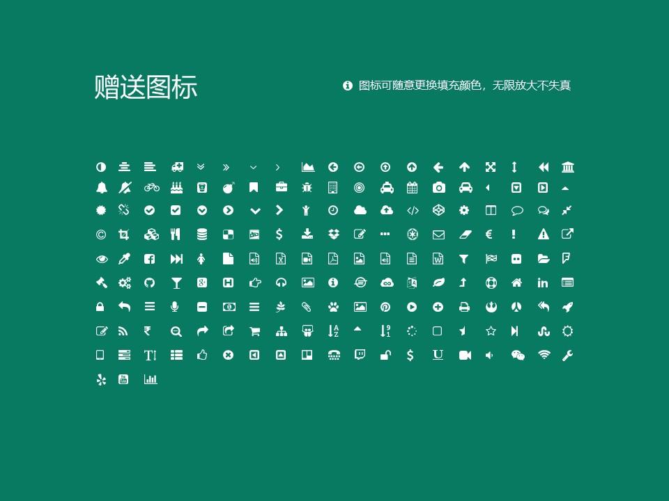 陕西财经职业技术学院PPT模板下载_幻灯片预览图35