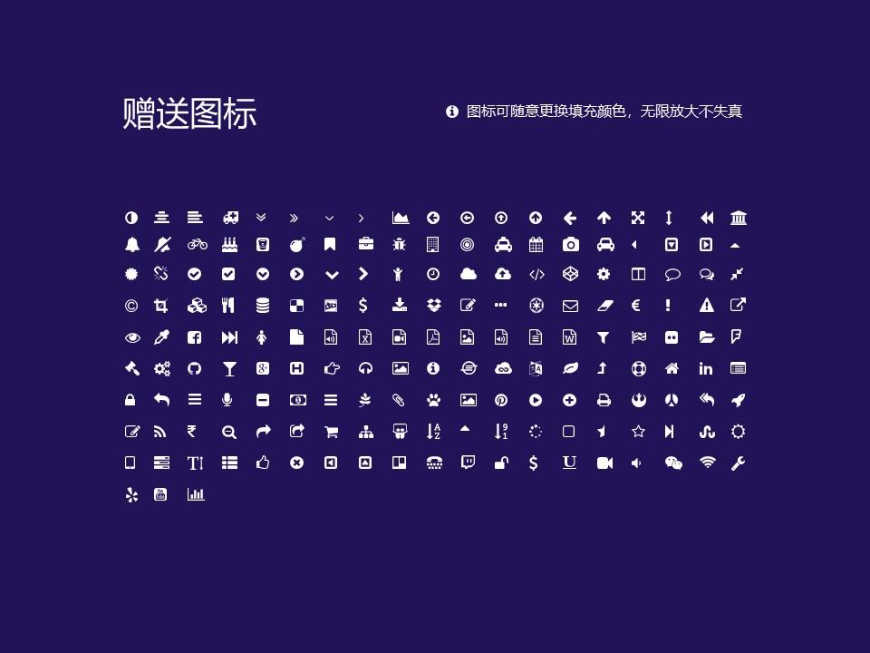 陕西国防工业职业技术学院PPT模板下载_幻灯片预览图35