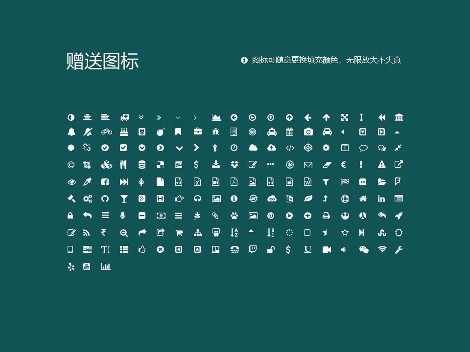西京学院PPT模板下载_幻灯片预览图35