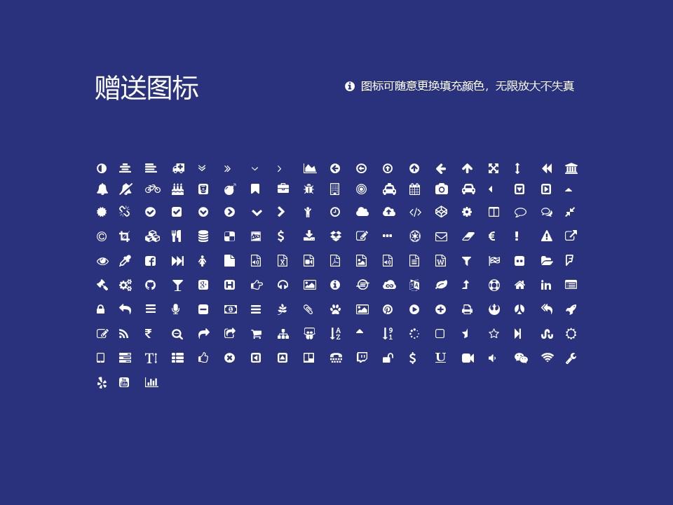 西安外事学院PPT模板下载_幻灯片预览图35