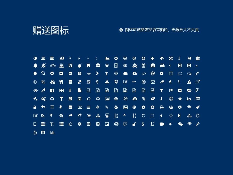 西安邮电大学PPT模板下载_幻灯片预览图35