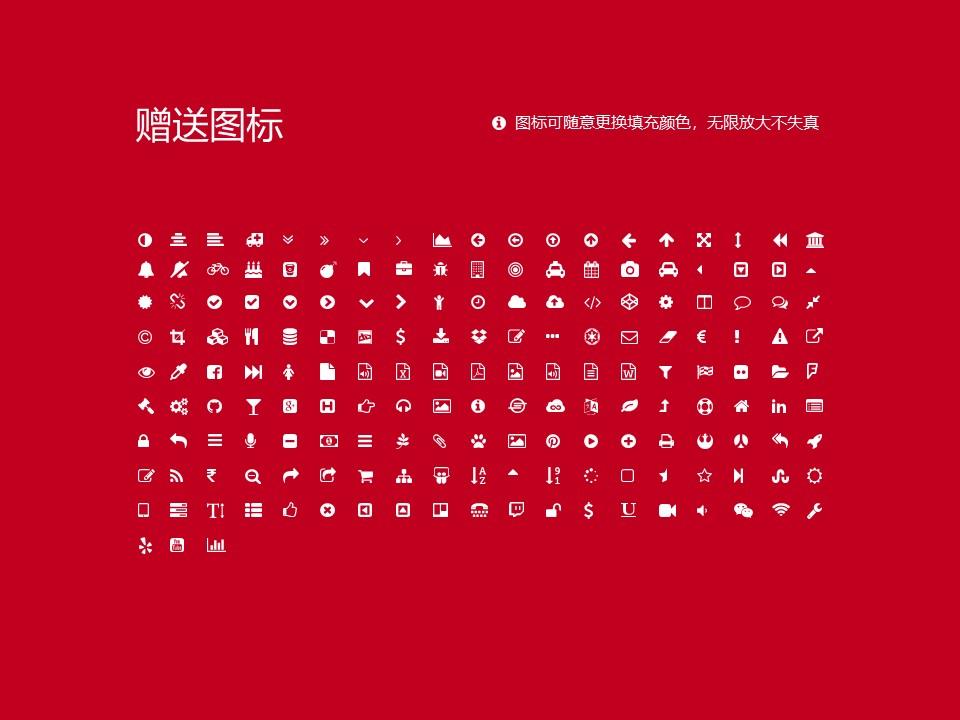 西安培华学院PPT模板下载_幻灯片预览图35