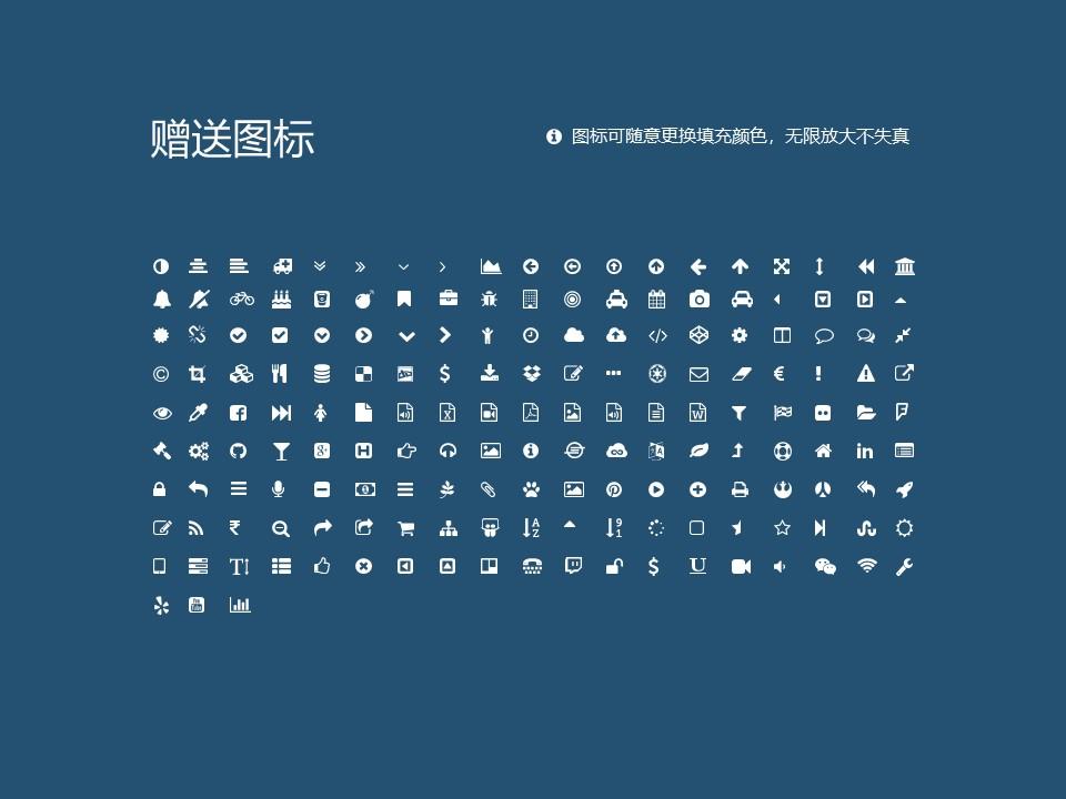 杨凌职业技术学院PPT模板下载_幻灯片预览图35