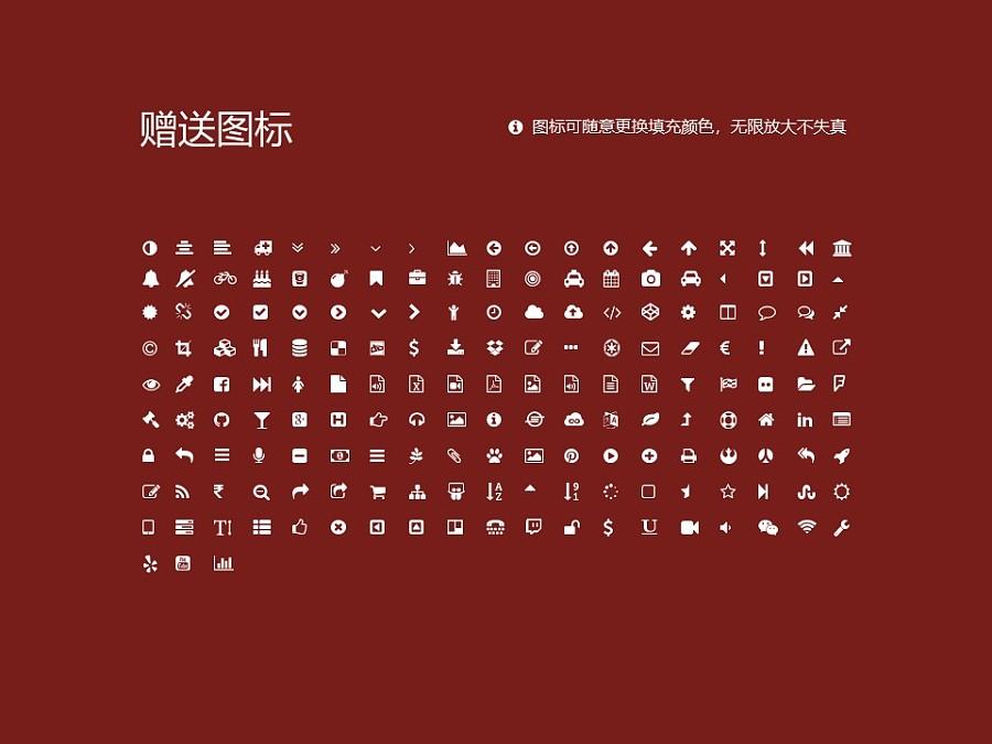 咸阳师范学院PPT模板下载_幻灯片预览图35