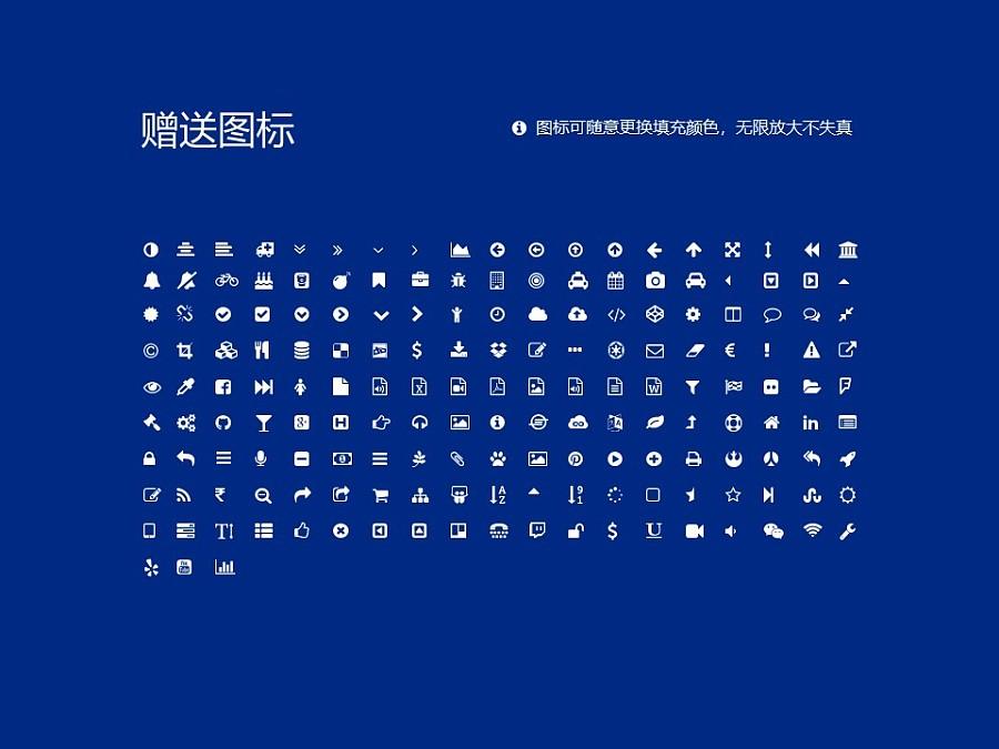 重庆文理学院PPT模板_幻灯片预览图35