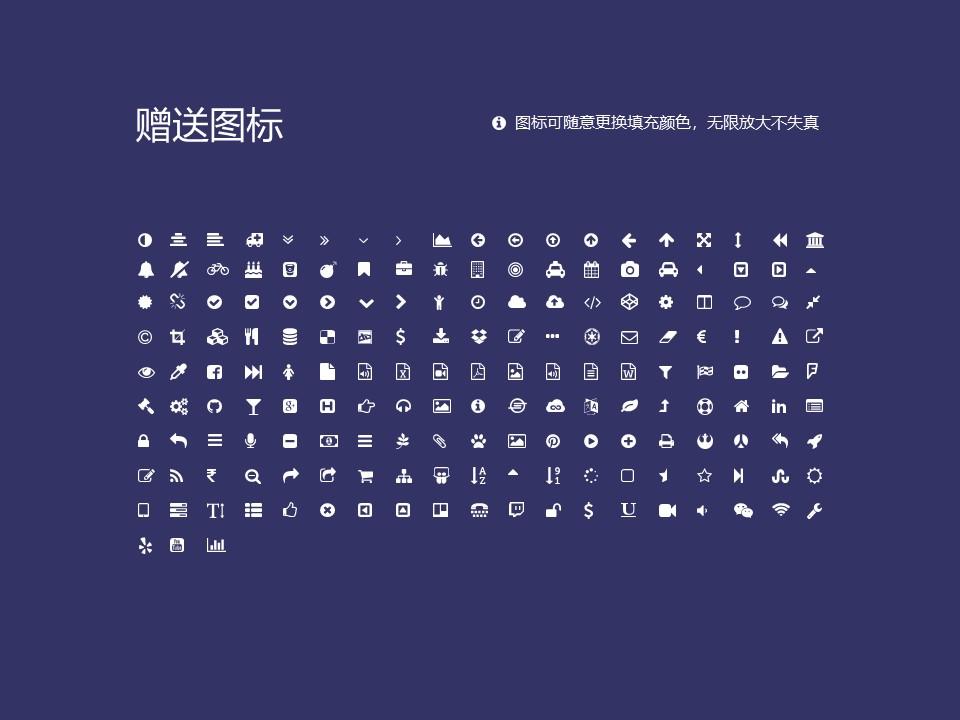 西安工程大学PPT模板下载_幻灯片预览图35