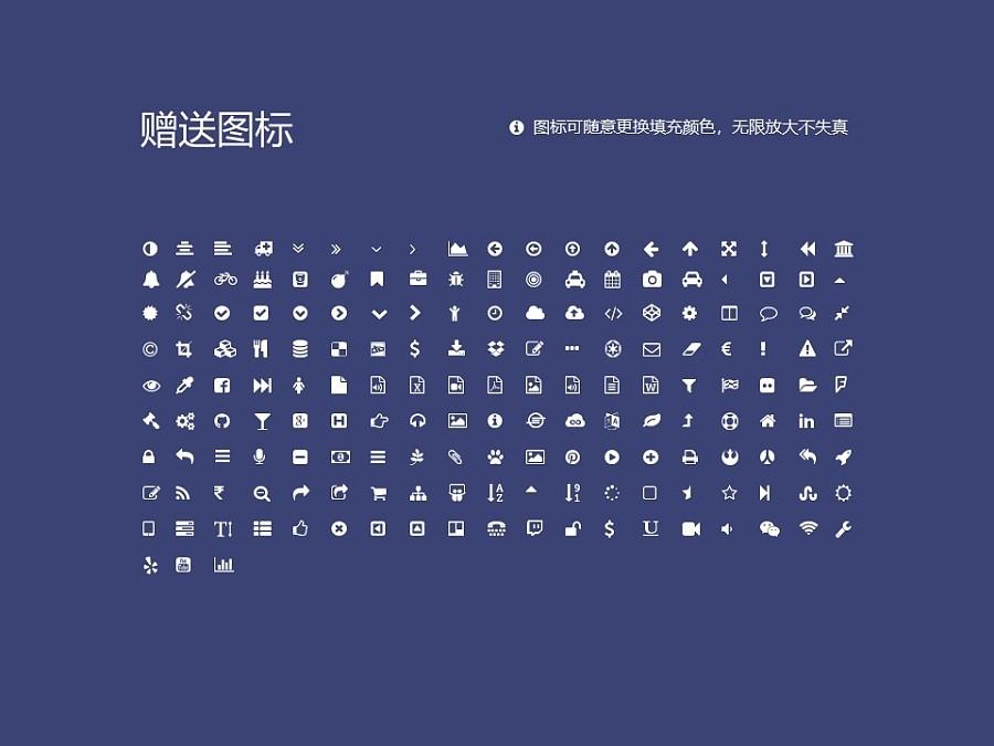 陕西科技大学PPT模板下载_幻灯片预览图35
