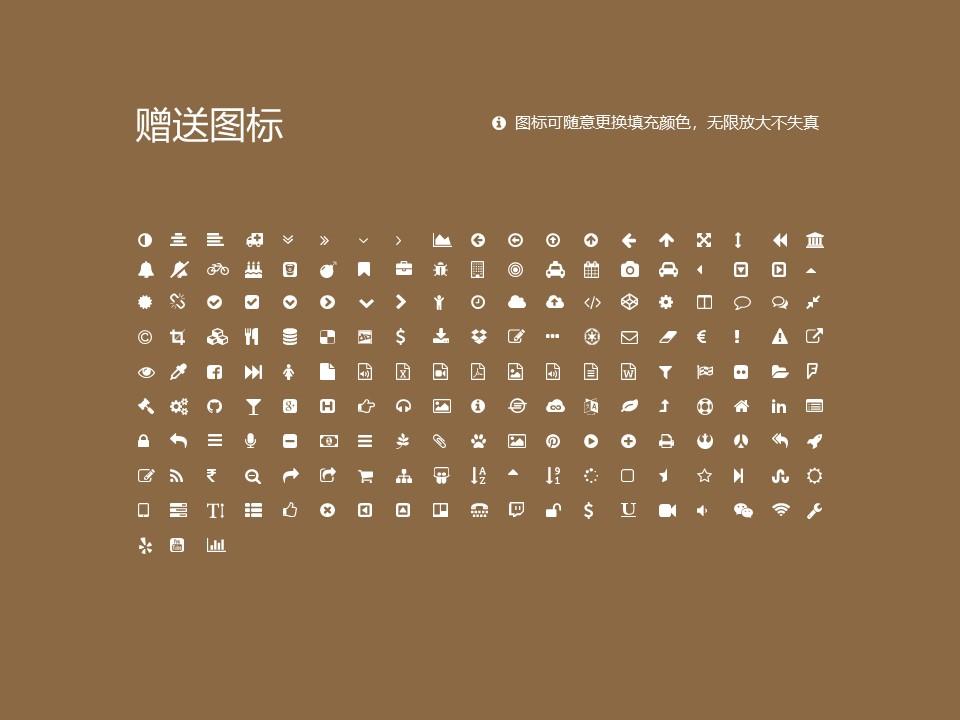 西安建筑科技大学PPT模板下载_幻灯片预览图35