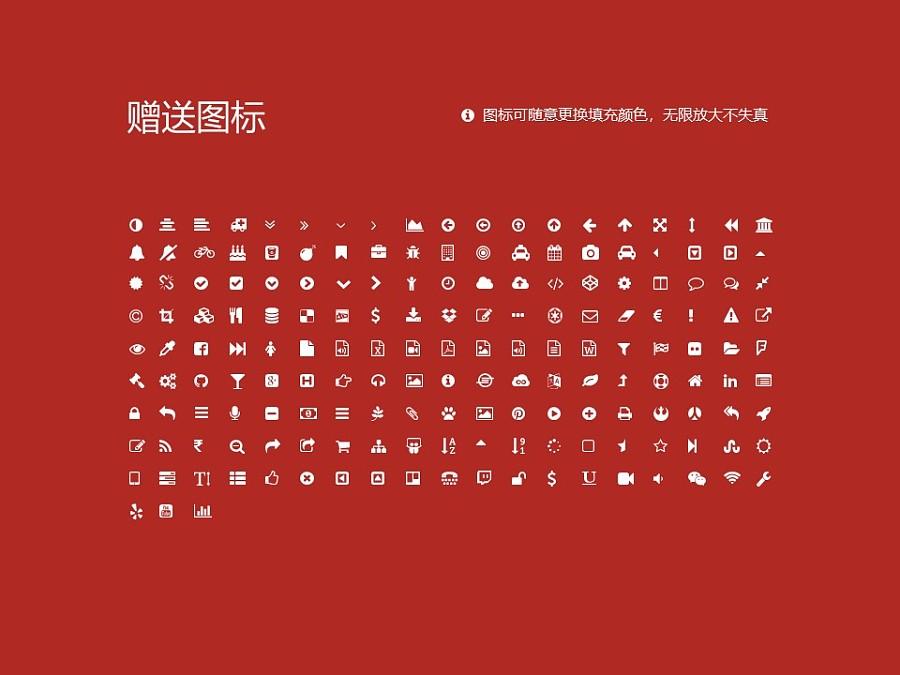 西安交通大学PPT模板下载_幻灯片预览图35